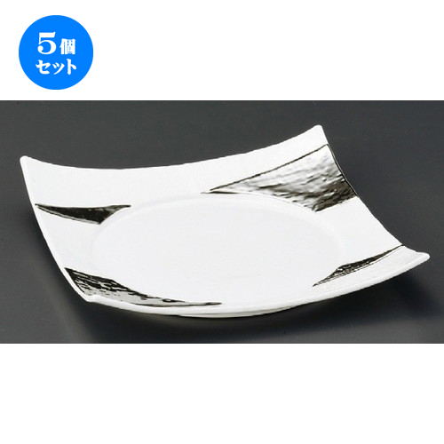 5個セット☆ 正角皿 ☆ 白磁プラチナ8.5寸四方皿 [ 260 x 260 x 50mm ] 【料亭 旅館 和食器 飲食店 業務用 】