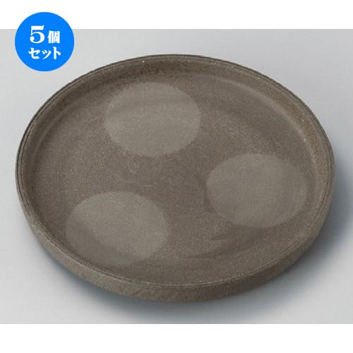 5個セット☆ 丸皿 ☆ 炭化切立7.5丸皿 [ 223 x 223 x 27mm ] 【料亭 旅館 和食器 飲食店 業務用 】