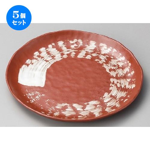 5個セット☆ 丸皿 ☆ 朱白刷毛8.0プレート [ 241 x 22mm ] 【料亭 旅館 和食器 飲食店 業務用 】