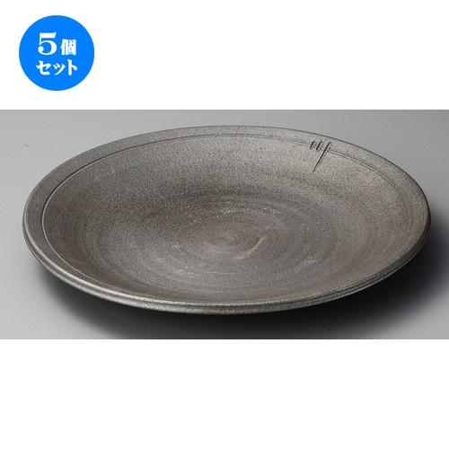 5個セット ☆ 大皿 ☆ 炭化ロクロ目11.0大皿 [ 330 x 55mm ] 【料亭 旅館 和食器 飲食店 業務用 】