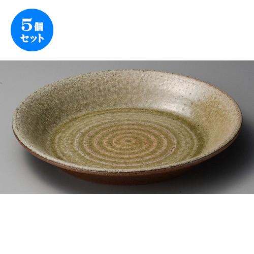 5個セット ☆ 大皿 ☆ 古窯9.0皿鉢 [ 270 x 43mm ] 【料亭 旅館 和食器 飲食店 業務用 】