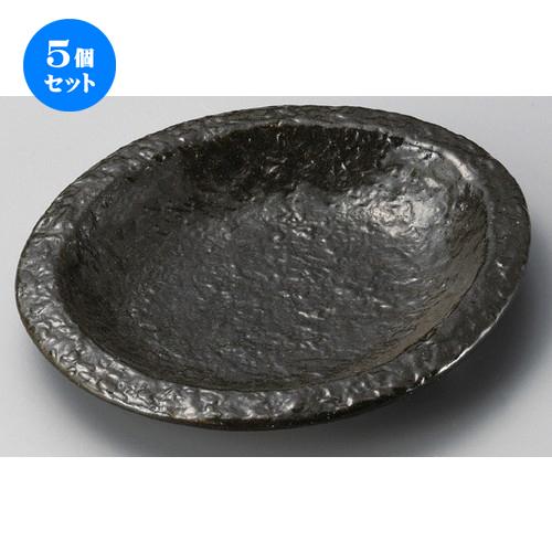 5個セット☆ 変形皿 ☆ 黒釉帽子型7.0皿 [ 230 x 205 x 35mm ] 【料亭 旅館 和食器 飲食店 業務用 】