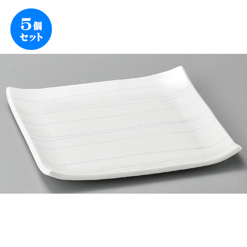 5個セット☆ 正角皿 ☆ カラーストライプ角皿(大) [ 230 x 230 x 19mm ] 【料亭 旅館 和食器 飲食店 業務用 】