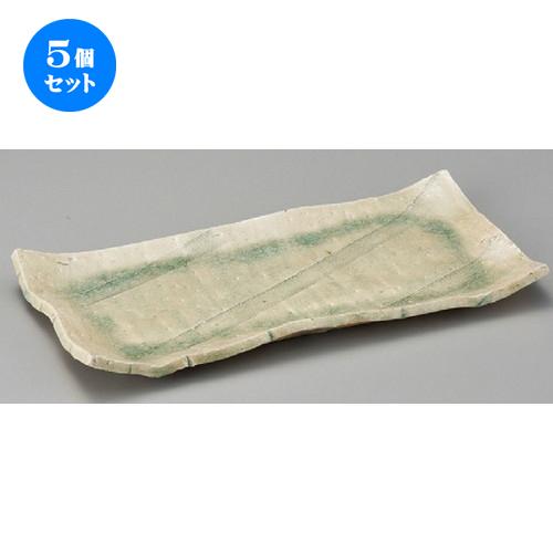5個セット☆ 長角皿 ☆ 青灰釉長角皿 [ 360 x 170 x 35mm ] 【料亭 旅館 和食器 飲食店 業務用 】
