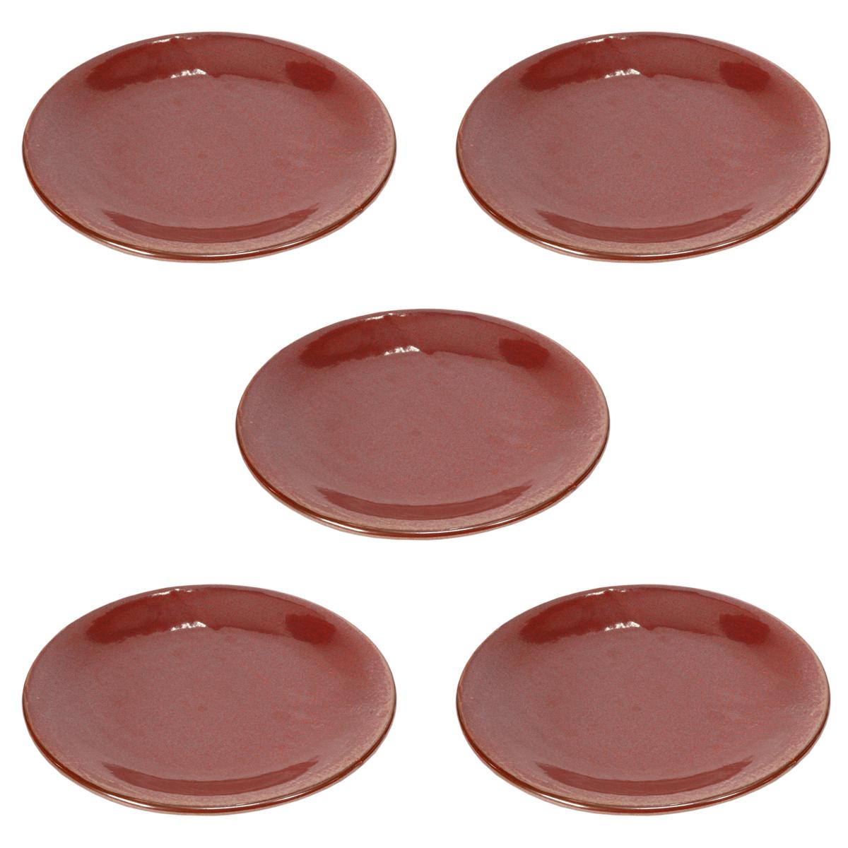 5個セット☆ 丸皿 ☆ 紅結晶8.0丸皿 [ 233 x 28mm ] 【料亭 旅館 和食器 飲食店 業務用 】
