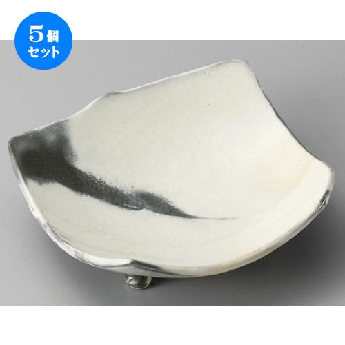 5個セット☆ 変形皿 ☆ 白化粧ぼかし三ツ足変型角皿 [ 165 x 160 x 50mm ] 【料亭 旅館 和食器 飲食店 業務用 】
