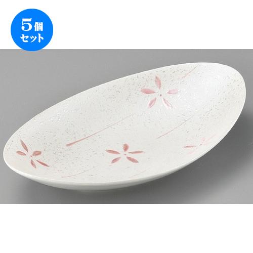 5個セット☆ 変形皿 ☆ ラスターピンク花楕円鉢 [ 310 x 175 x 60mm ] 【料亭 旅館 和食器 飲食店 業務用 】