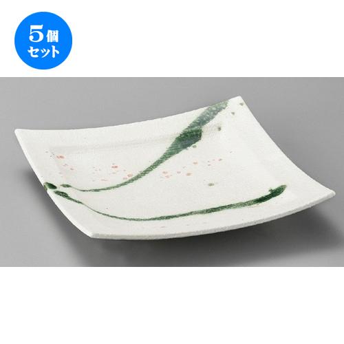 5個セット☆ 正角皿 ☆ 白クシメオリベ流し角皿大 [ 210 x 210 x 43mm ] 【料亭 旅館 和食器 飲食店 業務用 】