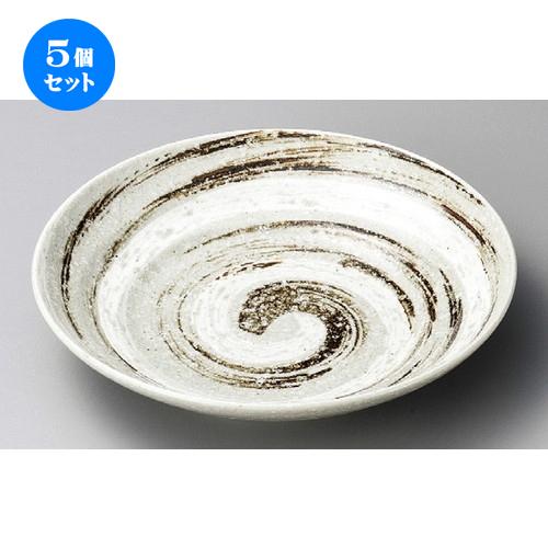 5個セット ☆ 大皿 ☆ 古紫9.5麺皿 [ 285 x 60mm ] 【料亭 旅館 和食器 飲食店 業務用 】