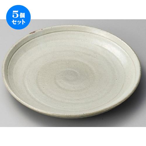 5個セット☆ 丸皿 ☆ 手造風粉引吹8.0皿 [ 250 x 35mm ] 【料亭 旅館 和食器 飲食店 業務用 】