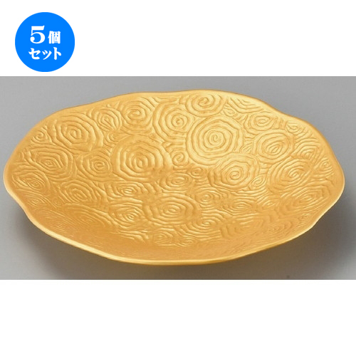 5個セット☆ 変形皿 ☆ ゴールド渦彫9.0皿 [ 282 x 43mm ] 【料亭 旅館 和食器 飲食店 業務用 】