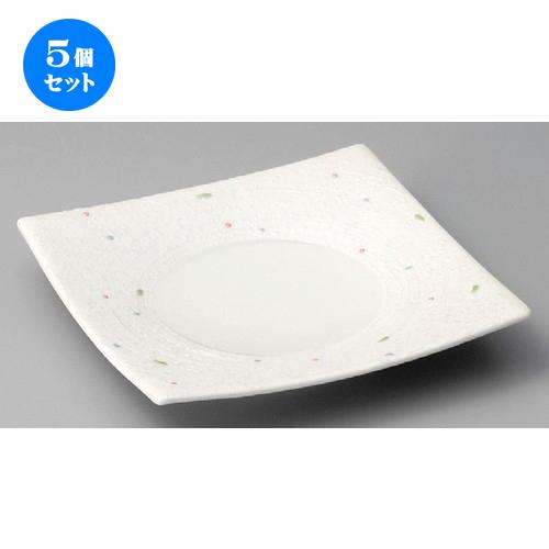 5個セット☆ 正角皿 ☆ カラフル点紋正角皿 [ 180 x 180 x 28mm ] 【料亭 旅館 和食器 飲食店 業務用 】