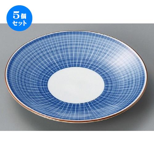 5個セット☆ 丸皿 ☆ ダミ千筋6.0皿 [ 180 x 28mm ] 【料亭 旅館 和食器 飲食店 業務用 】