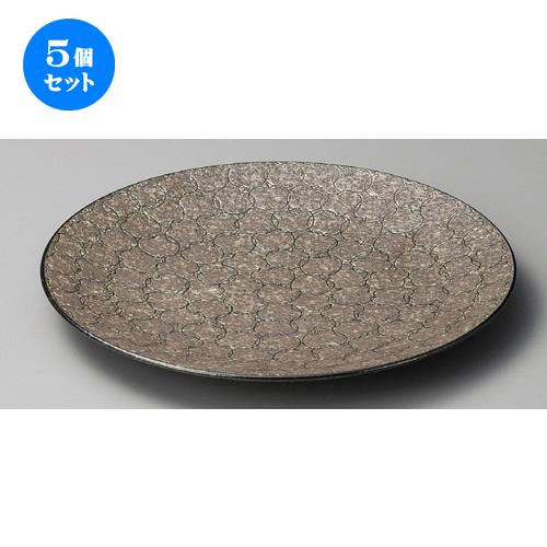5個セット ☆ 大皿 ☆ 黒林檎尺皿 [ 307 x 32mm ] 【料亭 旅館 和食器 飲食店 業務用 】