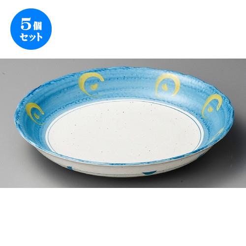 5個セット ☆ 大皿 ☆ トリトン12.0深皿 [ 367 x 65mm ] 【料亭 旅館 和食器 飲食店 業務用 】