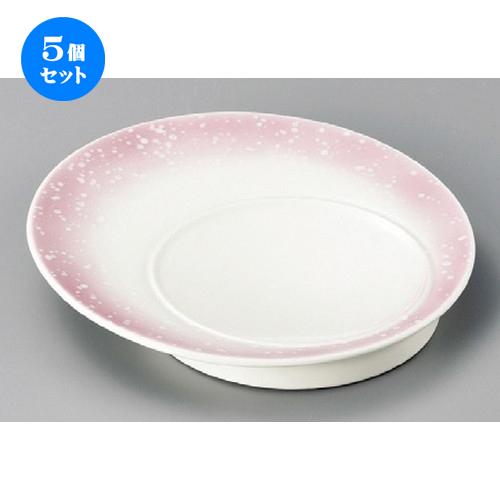 5個セット☆ 丸皿 ☆ ピンク白吹満月7寸皿 [ 203 x 30mm ] 【料亭 旅館 和食器 飲食店 業務用 】