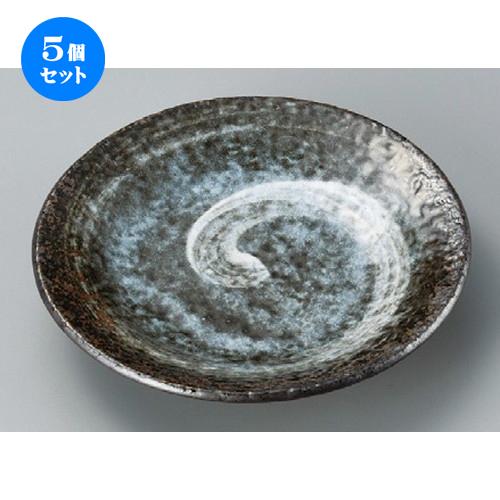 5個セット☆ 丸皿 ☆ 渦潮7.5深皿 [ 230 x 45mm ] 【料亭 旅館 和食器 飲食店 業務用 】