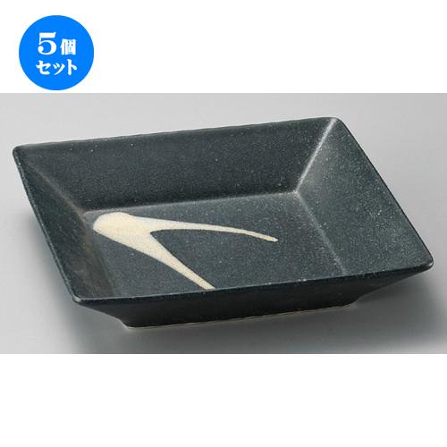 5個セット☆ 正角皿 ☆ 銀彩黒スクウェアー角盛鉢 [ 235 x 45mm ] 【料亭 旅館 和食器 飲食店 業務用 】