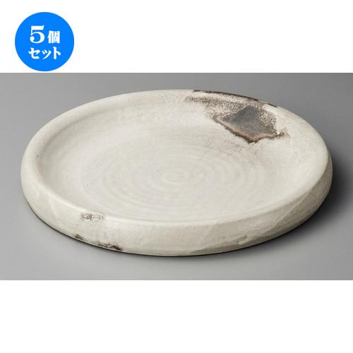 5個セット ☆ 大皿 ☆ 灰釉粉引10.0台皿 [ 315 x 35mm ] 【料亭 旅館 和食器 飲食店 業務用 】