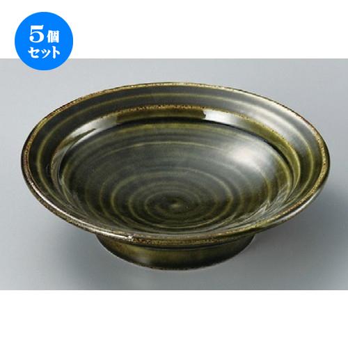 5個セット☆ 丸皿 ☆ 深緑(リム付)7.5高台丸皿 [ 225 x 60mm ] 【料亭 旅館 和食器 飲食店 業務用 】