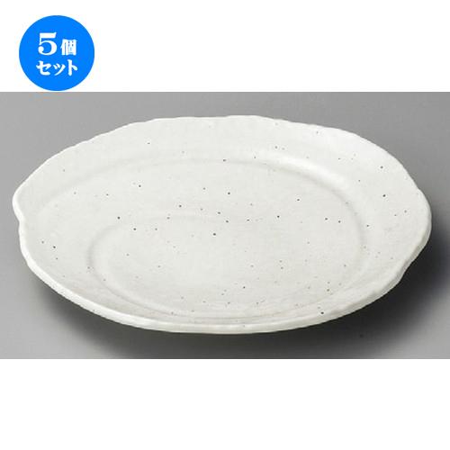 5個セット☆ 丸皿 ☆ 白波型9.0皿 [ 275 x 270 x 35mm ] 【料亭 旅館 和食器 飲食店 業務用 】