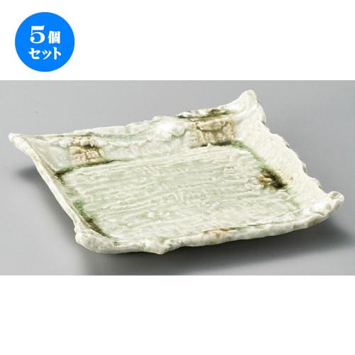 5個セット☆ 正角皿 ☆ ビードロガタ彫四角皿 [ 221 x 206 x 44mm ] 【料亭 旅館 和食器 飲食店 業務用 】
