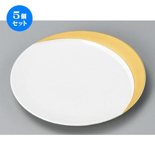 5個セット☆ 丸皿 ☆ ゴールド ムーン20cm 丸皿 [ 202 x 15mm ] 【料亭 旅館 和食器 飲食店 業務用 】
