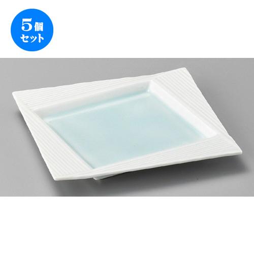 5個セット☆ 正角皿 ☆ 青白磁スクエアープレート19cm [ 193 x 22mm ] 【料亭 旅館 和食器 飲食店 業務用 】