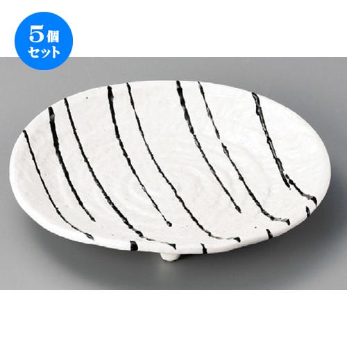 5個セット☆ 丸皿 ☆ 白一珍厚口三つ足22cm皿 [ 220 x 35mm ] 【料亭 旅館 和食器 飲食店 業務用 】