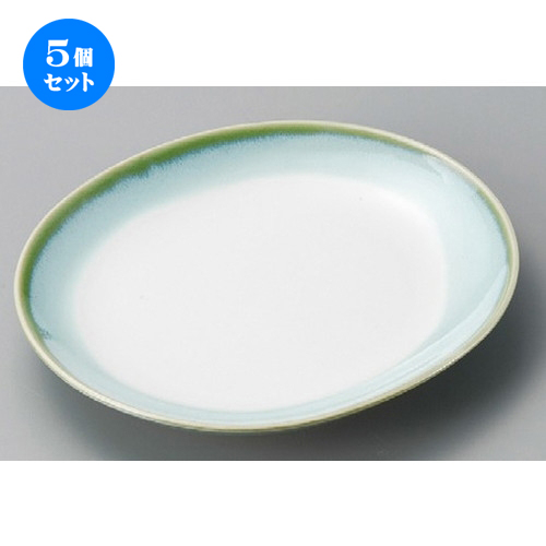 5個セット☆ 変形皿 ☆ 淡緑彩7.0楕円皿 [ 213 x 187 x 30mm ] 【料亭 旅館 和食器 飲食店 業務用 】