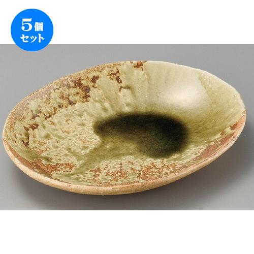 5個セット☆ 変形皿 ☆ 灰釉楕円盛皿 [ 315 x 240 x 40mm ] 【料亭 旅館 和食器 飲食店 業務用 】