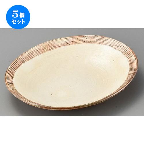 5個セット☆ 変形皿 ☆ 渕荒横彫楕円皿(大) [ 274 x 215 x 43mm ] 【料亭 旅館 和食器 飲食店 業務用 】