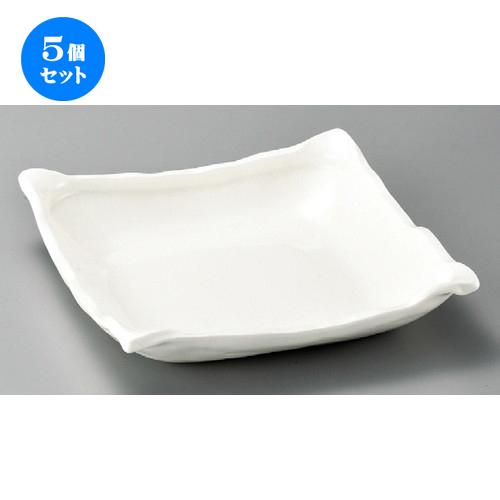 5個セット☆ 正角皿 ☆ ニューボン(四方上り)20cm皿 [ 200 x 200 x 40mm ] 【料亭 旅館 和食器 飲食店 業務用 】