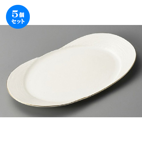 5個セット☆ 変形皿 ☆ ニューボン渕金22.5cm楕円皿 [ 225 x 120 x 20mm ] 【料亭 旅館 和食器 飲食店 業務用 】