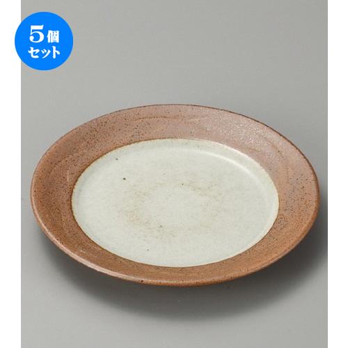 5個セット☆ 組皿 ☆ 松葉志野9.0皿 [ 267 x 34mm ] 【料亭 旅館 和食器 飲食店 業務用 】