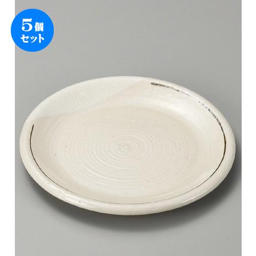 5個セット☆ 組皿 ☆ カイラギサビライン丸6.5皿 [ 195 x 25mm ] 【料亭 旅館 和食器 飲食店 業務用 】