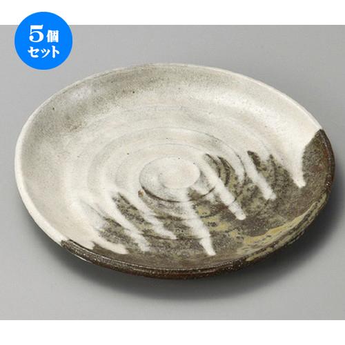 5個セット☆ 組皿 ☆ 灰釉粉引6.0丸皿 [ 180 x 15mm ] 【料亭 旅館 和食器 飲食店 業務用 】