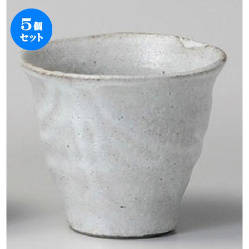 5個セット☆ フリーカップ ☆ 灰窯変フリーカップ [ 105 x 80mm・300cc ] 【居酒屋 割烹 旅館 和食器 飲食店 業務用 】
