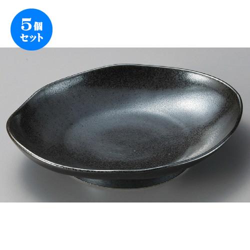 5個セット ☆ 多用鉢 ☆ 強化黒釉楕円盛鉢 [ 282 x 230 x 60mm ] 【料亭 旅館 和食器 飲食店 業務用 】