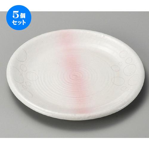 5個セット☆ 組皿 ☆ 彩時空・夢7.0丸皿 [ 210 x 22mm ] 【料亭 旅館 和食器 飲食店 業務用 】