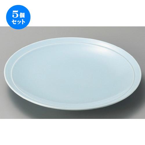 5個セット☆ 萬古焼大皿 ☆ 青磁12.0大皿 [ 380 x 50mm ] 【料亭 旅館 和食器 飲食店 業務用 】