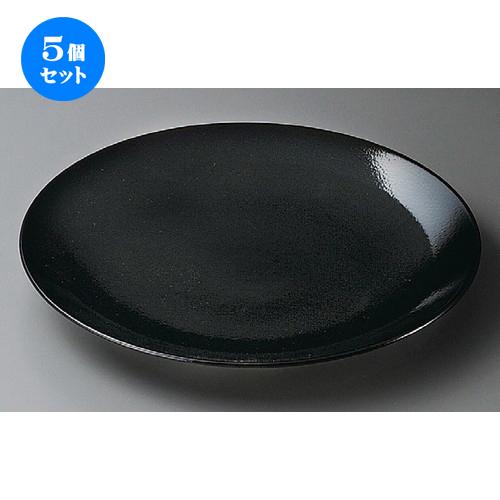 5個セット☆ 萬古焼大皿 ☆ 柚子天目10.0丸皿 [ 310 x 35mm ] 【料亭 旅館 和食器 飲食店 業務用 】