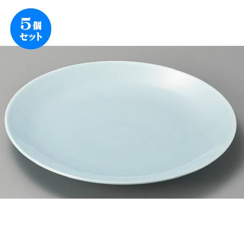 5個セット☆ 萬古焼大皿 ☆ 青地13.0丸皿 [ 425 x 50mm ] 【料亭 旅館 和食器 飲食店 業務用 】