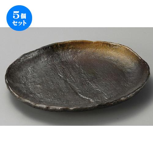 5個セット☆ 萬古焼大皿 ☆ 琥珀10.0小判皿 [ 295 x 243 x 43mm ] 【料亭 旅館 和食器 飲食店 業務用 】