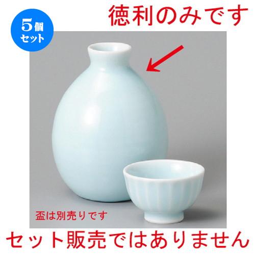 5個セット☆ 酒器 ☆ 青磁丸玉大徳利 [ 300cc ] 【居酒屋 割烹 和食器 飲食店 業務用 】