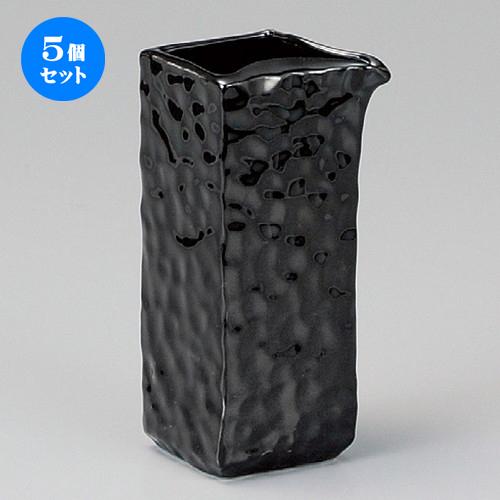 5個セット☆ 酒器 ☆ 雅ブラックピッチャー [ 74 x 77 x 172mm・550cc ] 【居酒屋 割烹 和食器 飲食店 業務用 】