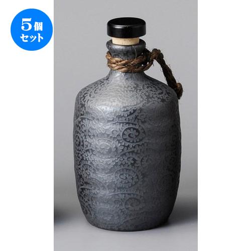 5個セット☆ 酒器 ☆ 銀彩唐草(黒)5号ボトル [ 100 x 210mm・900cc ] 【居酒屋 割烹 和食器 飲食店 業務用 】