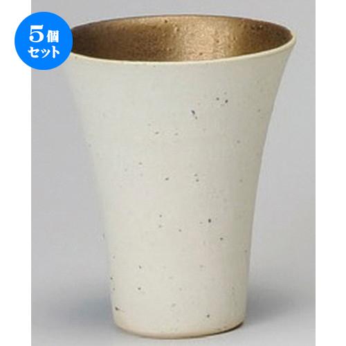5個セット☆ フリーカップ ☆ 焼〆金彩フリーカップ [ 94 x 120mm ] 【居酒屋 割烹 旅館 和食器 飲食店 業務用 】