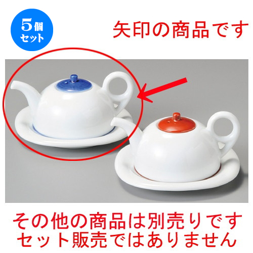5個セット☆ 調味料入 ☆ 青手付 [ 120cc ] 【居酒屋 定食屋 和食器 飲食店 業務用 】