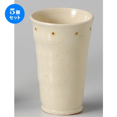 5個セット ☆ フリーカップ ☆ 粉引点紋フリーカップ [ 90 x 148mm・430cc ] 【居酒屋 割烹 旅館 和食器 飲食店 業務用 】